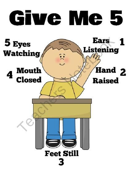 1 2 3 eyes on me clipart svg stock 17 Best ideas about Give Me 5 on Pinterest | Classroom rules ... svg stock