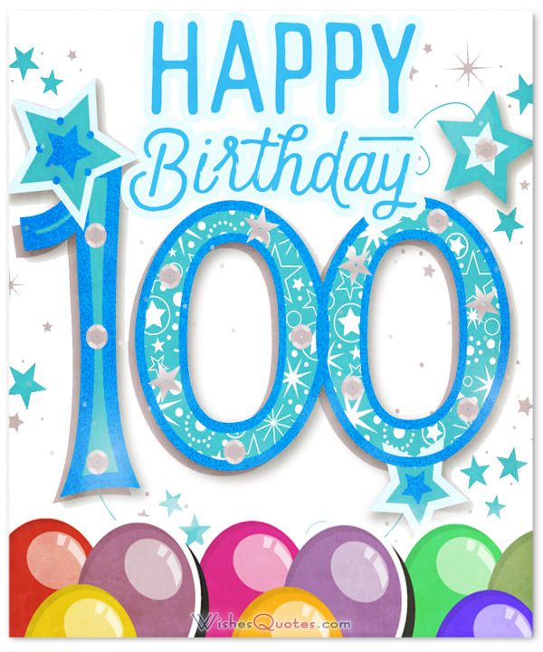 100 new messages clipart png free The Best 100th Birthday Wishes of the Century to Make any 100 Year ... png free