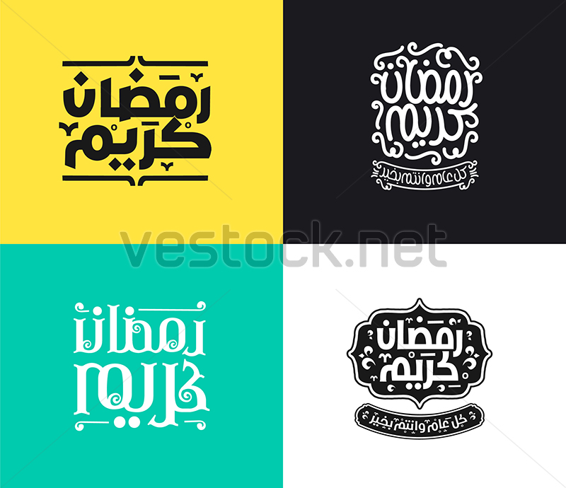 100 years of ge clipart freeuse library set of Ramadan Kareem Vector Arabic Calligraphy greeting card ... freeuse library