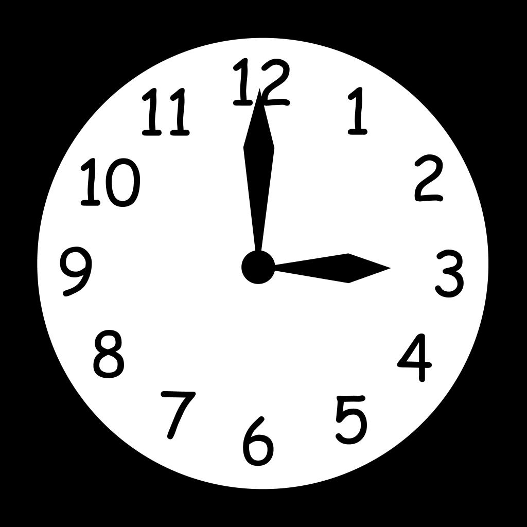 11 45 digital clock clipart clip transparent stock Digital Clock Clip Art - Cliparts.co clip transparent stock