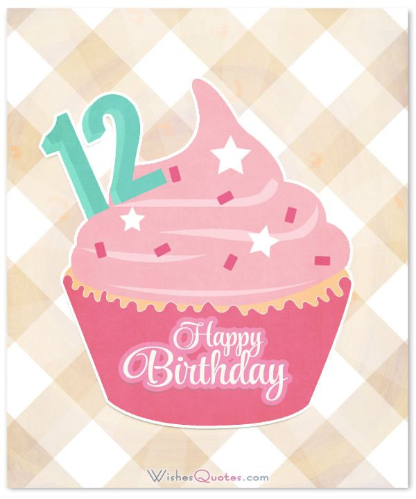 12 birthday cake twelve candles clipart picture royalty free stock 12th Birthday Wishes | Birthday | Happy 12th birthday, Birthday ... picture royalty free stock