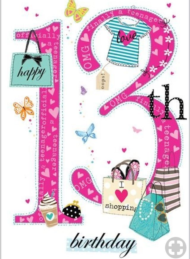 13th birthday clipart vector library library Pin by Dorothy Ellis on It\'s Your Birthday   Birthday, 13th birthday ... vector library library