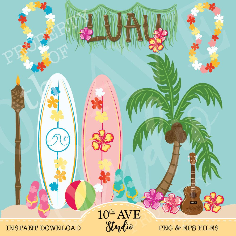 1950 surf clipart banner free library Tropical Luau Clipart PNG & EPS Vector files (summer, party, hawaii ... banner free library