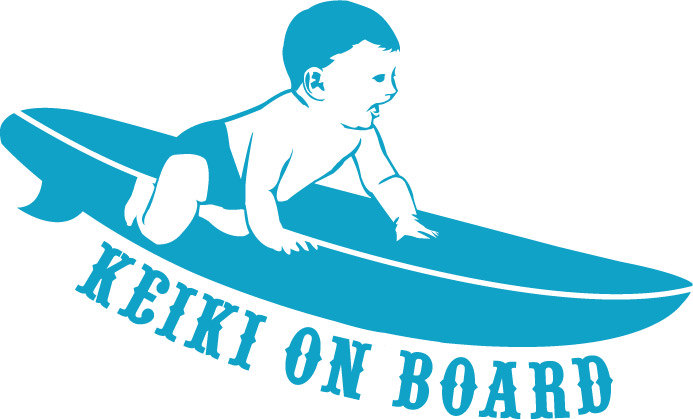 Clipart babys surfing banner library download Free Surfer Car Cliparts, Download Free Clip Art, Free Clip Art on ... banner library download