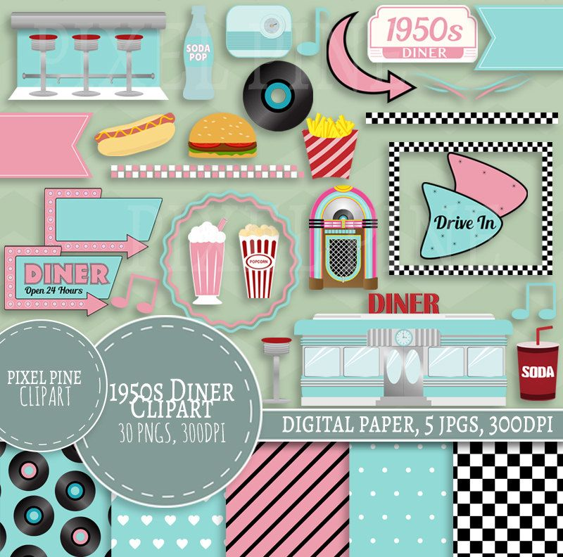 50s diner clipart images