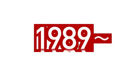 1989 clipart vector free download 1989 clipart 43273 - MAZDA MX 5 25th ANNIVERSARY - Free Clipart vector free download