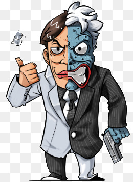 Two Face Png, Vector, PSD, and Clipart With Transparent Background ... clip art freeuse library