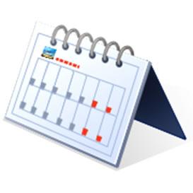 Calendar clipart 2016 - ClipartFest download