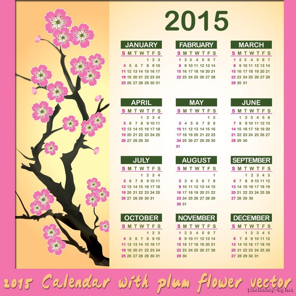 2016 calendar clipart free photoshop clip library 2015 Calendar Clipart | Free Download Clip Art | Free Clip Art ... clip library