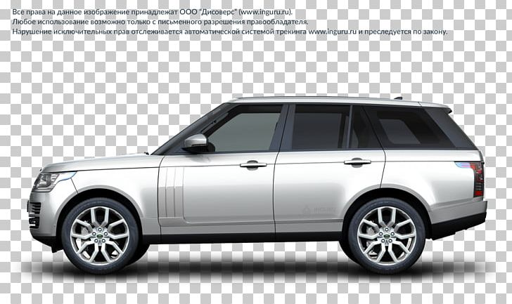 2017 land rover range rover sport clipart graphic library download 2017 Land Rover Range Rover Sport Nissan 2018 Land Rover Range Rover ... graphic library download
