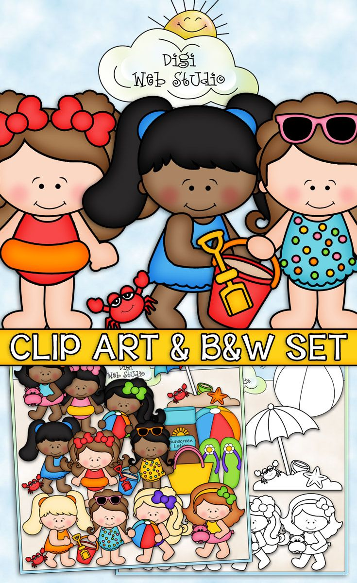 2019 b&w clipart graphic black and white stock Beach Bum Girls Clip Art - Swimming Clip Art - Beach Clip Art - CU ... graphic black and white stock