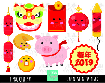 Chinesse china pig . Free chinese new year clipart images