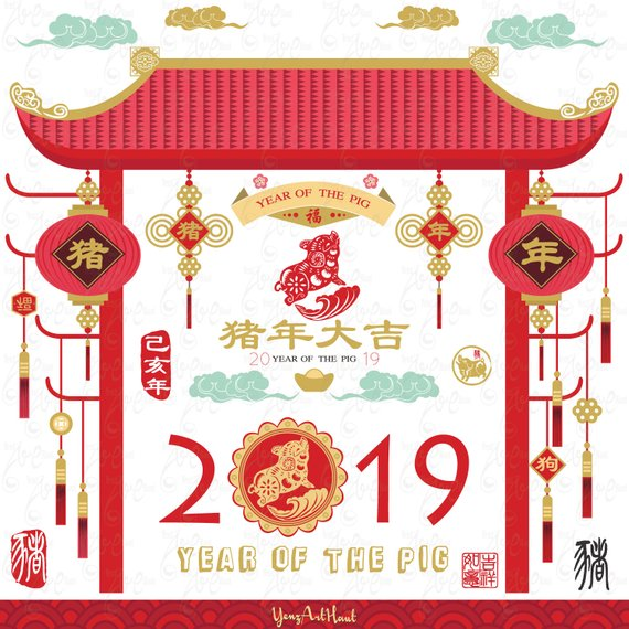 2019 chinese new year clipart graphic freeuse Chinese New Year 2019, Year Of The Pig, Spring Festival, Lunar Year ... graphic freeuse