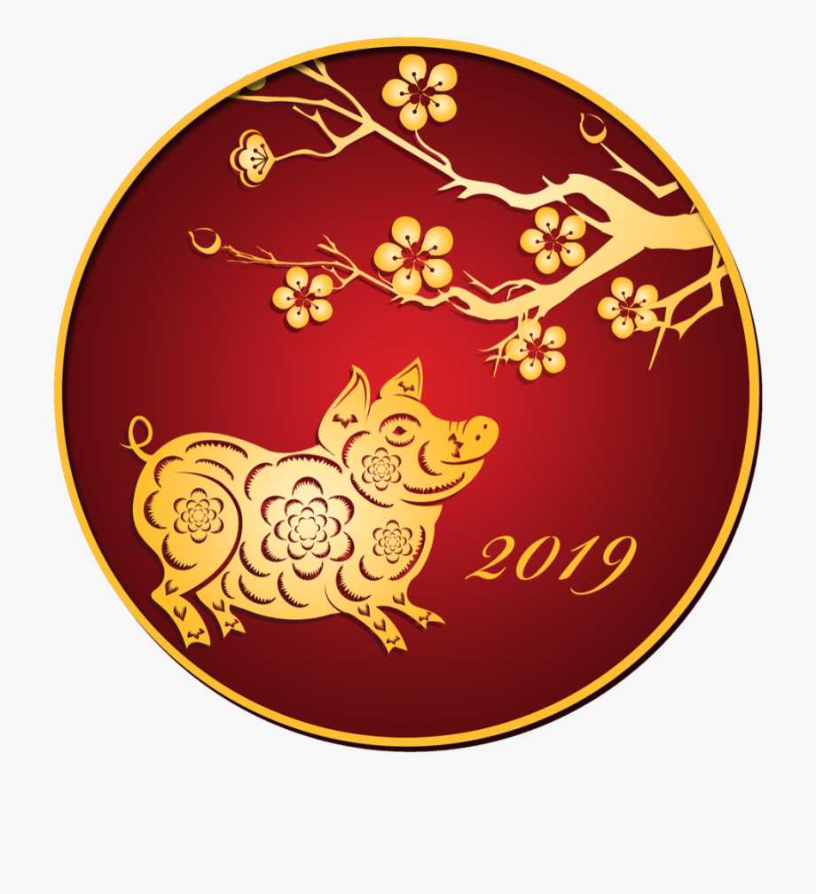 Free clipart for chinese new year 2019 clip art transparent stock Chinese New Year 2019 The Hague - Happy Lunar New Year 2019 #752926 ... clip art transparent stock