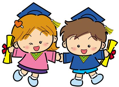 Kindergarten graduation pictures clipart clipart royalty free library Kids Graduation Clipart | Free download best Kids Graduation Clipart ... clipart royalty free library