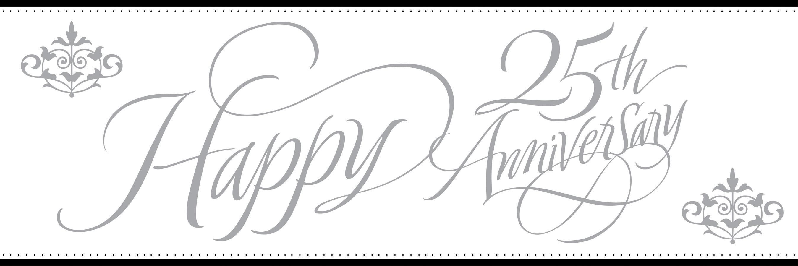 50th wedding anniversary black and white clipart svg freeuse library free 25th anniversary clip art - Google Search | Vector Art | 50th ... svg freeuse library