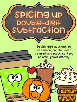 2nd grade recipe clipart picture black and white library Spicing Up Double Digit Subtraction | 2nd Grade | 2nd grade math ... picture black and white library