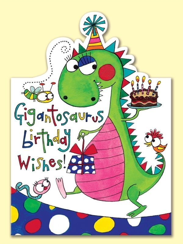 3 and a half years old clipart image freeuse stock Boys happy birthday dinosaur greeting card rachel ellen 1 2 3 4 5 6 ... image freeuse stock