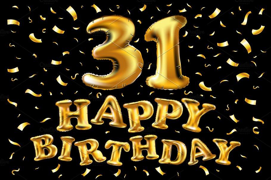 31st birthday clipart clip happy birthday 31 gold balloon ~ Graphics ~ Creative Market clip