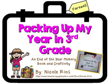 3rd grade memories clipart image black and white library End of the Year - Packing Up My Year in Third Grade Memory Book and ... image black and white library
