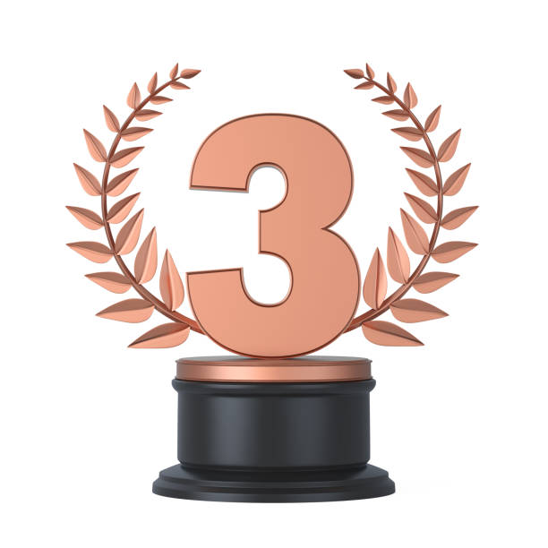 Bronze Third Place Trophy Stock Photo ... - 612*612 - Free Clipart ... banner royalty free library
