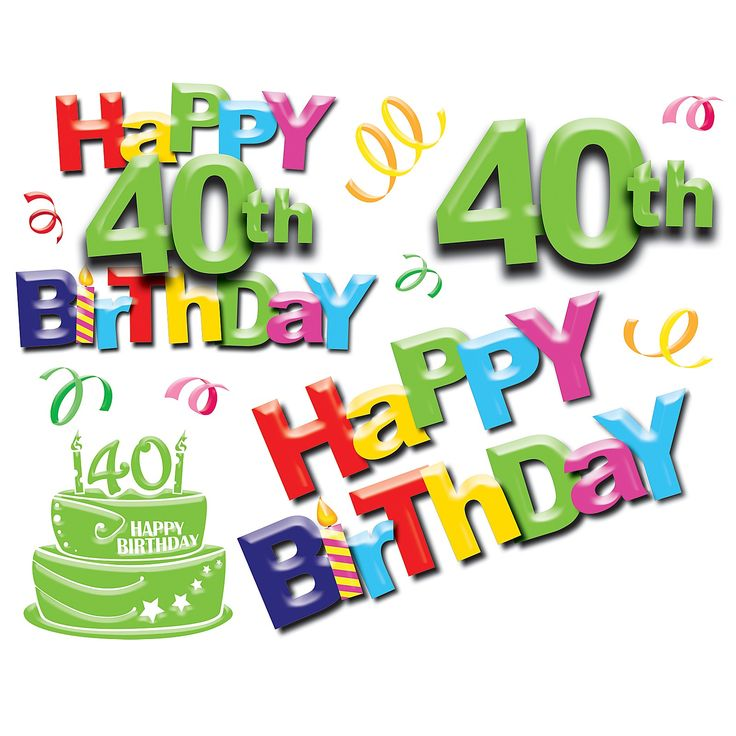 40th birthday clipart pictures svg library download Happy 40th birthday clipart free 2 » Clipart Station svg library download