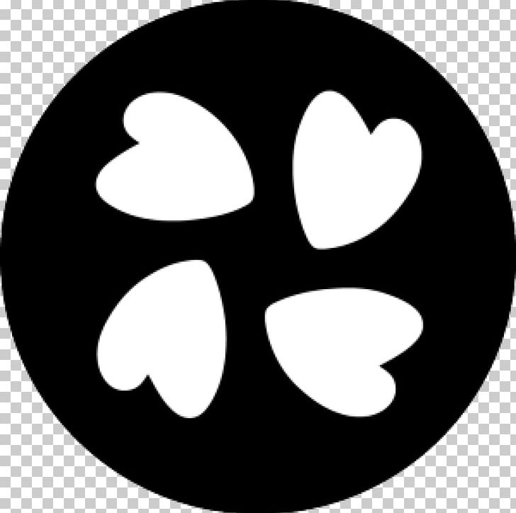 4chan Logo Stencil PNG, Clipart, 4chan, Art, Black, Black And White ... picture royalty free download