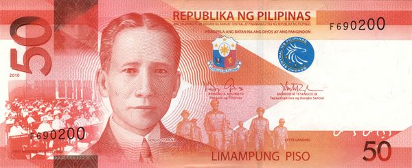 50 bill clipart drawing graphic freeuse library Philippine Peso Bills - Art and design inspiration from around the ... graphic freeuse library