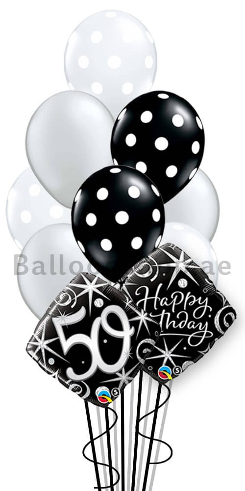 50th black balloons clipart clip royalty free download 50th Birthday Helium Balloon Bouquet clip royalty free download