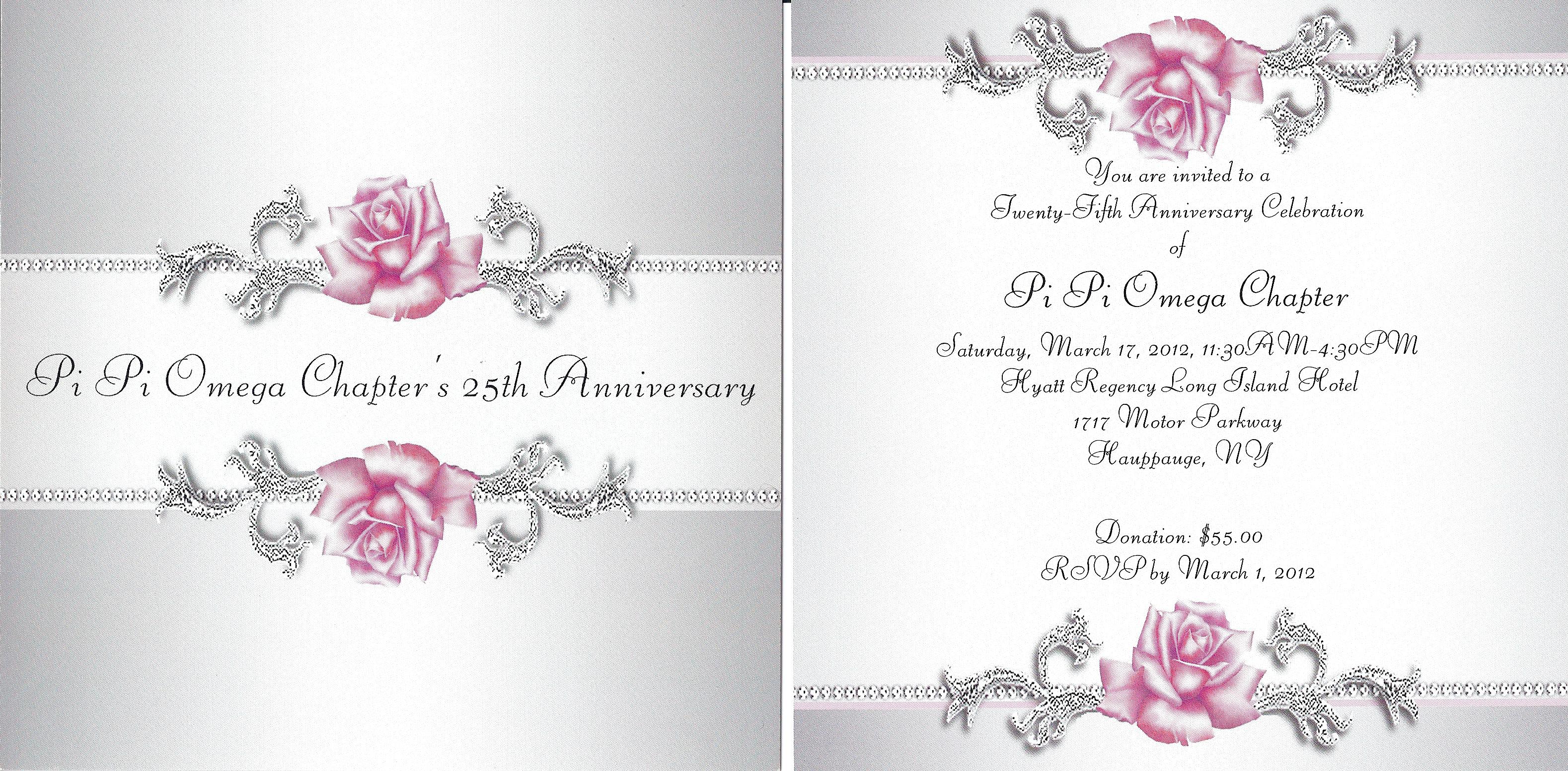 55 anniversary clipart clip art Free Anniversary Invitation Cliparts, Download Free Clip Art, Free ... clip art
