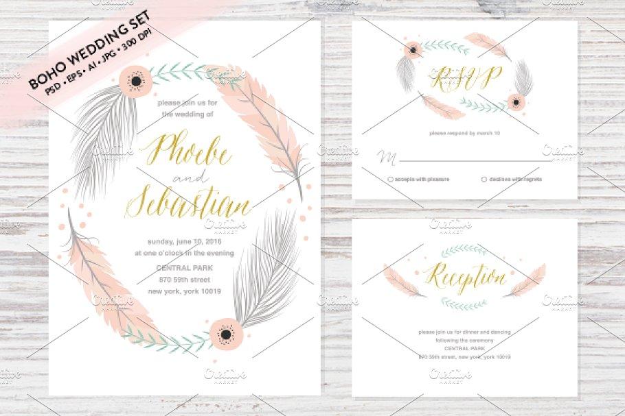 59th wedding clipart clipart royalty free Boho Wedding Set EPS & JPG ~ Wedding Templates ~ Creative Market clipart royalty free
