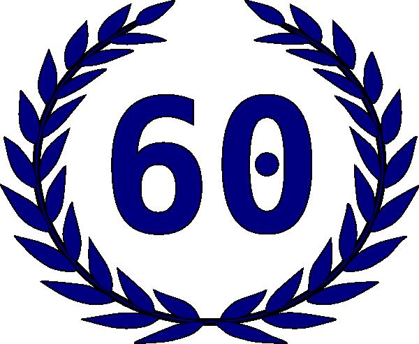 60 clip art clipart black and white Laurel 60 Blue Clip art - Blue - Download vector clip art online clipart black and white