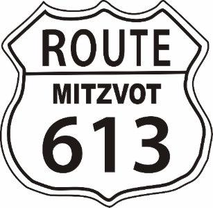 613mitzvot clipart freeuse 613 Mitzvot Accessories | Zazzle.com.au freeuse