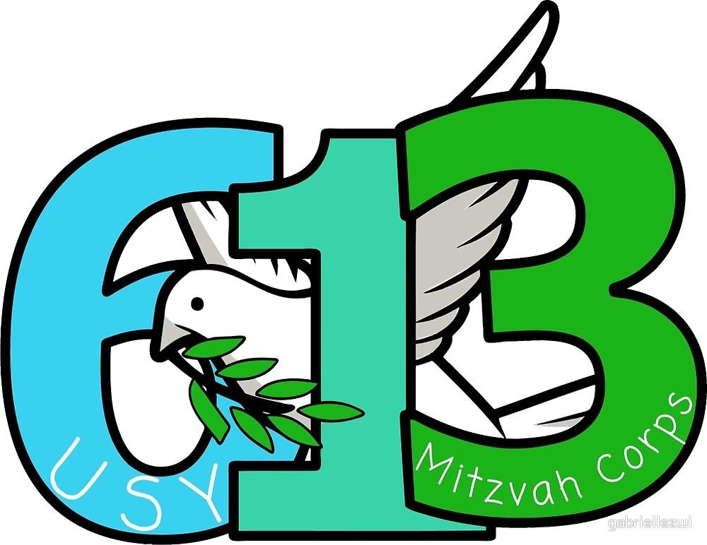 613mitzvot clipart freeuse 613 Mitzvah Corps Logo\