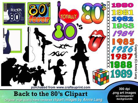80s clipart images clipart transparent stock 80s Clipart - Clipart Kid clipart transparent stock