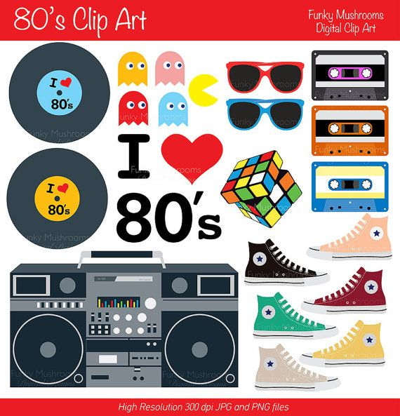 80s clipart images svg free library 80s Clipart - Clipart Kid svg free library