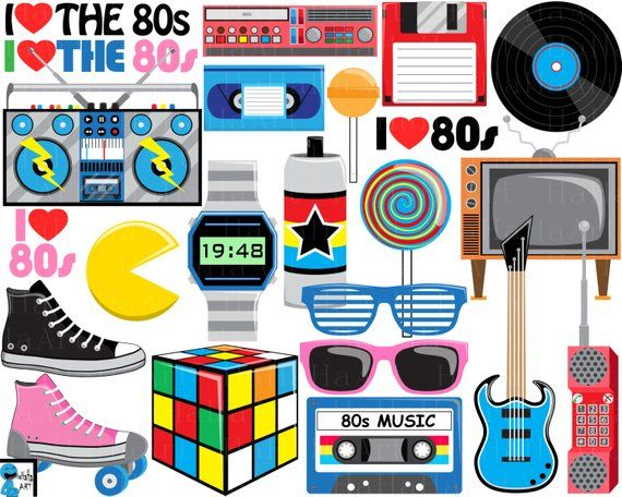 80s love clipart banner black and white library I Love The 80s v2- Digital Clipart, Clip Art Graphics, Personal Use ... banner black and white library