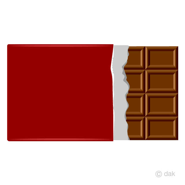 A bar of chocolate clipart picture freeuse library Chocolate Bar Clipart Free Picture|Illustoon picture freeuse library