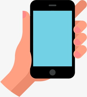 A phone clipart png library stock Cell phone clipart png 2 » Clipart Station png library stock