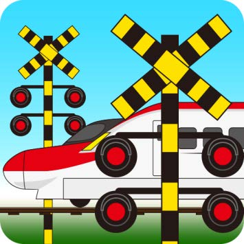 A picture of two rollers crossing each other and clipart image royalty free library Amazon.com: Railroad Crossing Train Simulation 【FREE】: Appstore ... image royalty free library