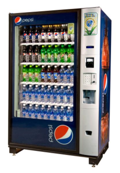 A vending machine clipart svg freeuse download Vending Machine   Free Images at Clker.com - vector clip art online ... svg freeuse download