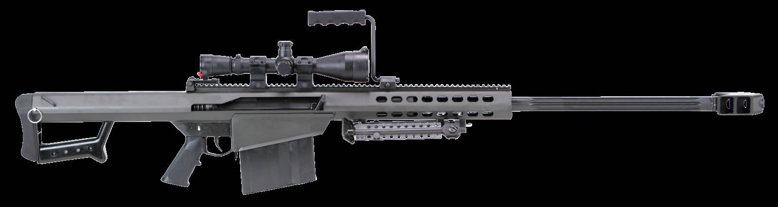 Barrett 13317 M82 A1 with Scope Semi-Automatic 50 Browning Machine ... picture download