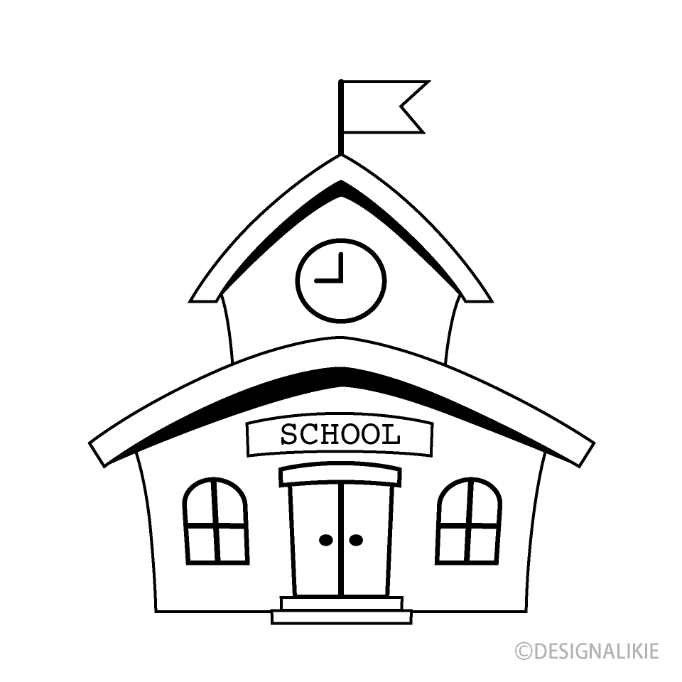 School image clipart black and white vector transparent library Black and White School Clipart Free Picture|Illustoon vector transparent library