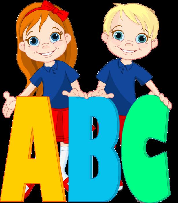 Abc kids clipart vector freeuse stock Gifs y Fondos PazenlaTormenta: IMÁGENES DE NIÑOS Y NIÑAS EN LA ... vector freeuse stock