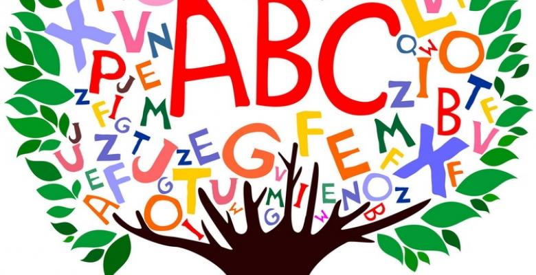 Abc tree clipart clip royalty free Kindergarten Registration 2014-15 | Redland Elementary School clip royalty free