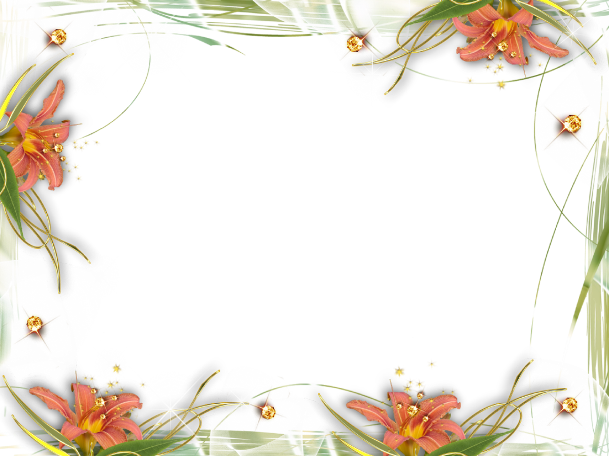 Abstract clipart frame graphic library Free Abstract Floral Frame Png, Download Free Clip Art, Free Clip ... graphic library