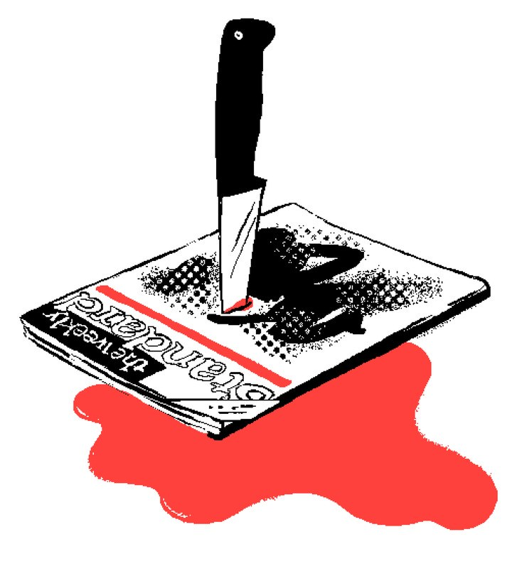 Who Killed The Weekly Standard? | The New Yorker clip art free stock