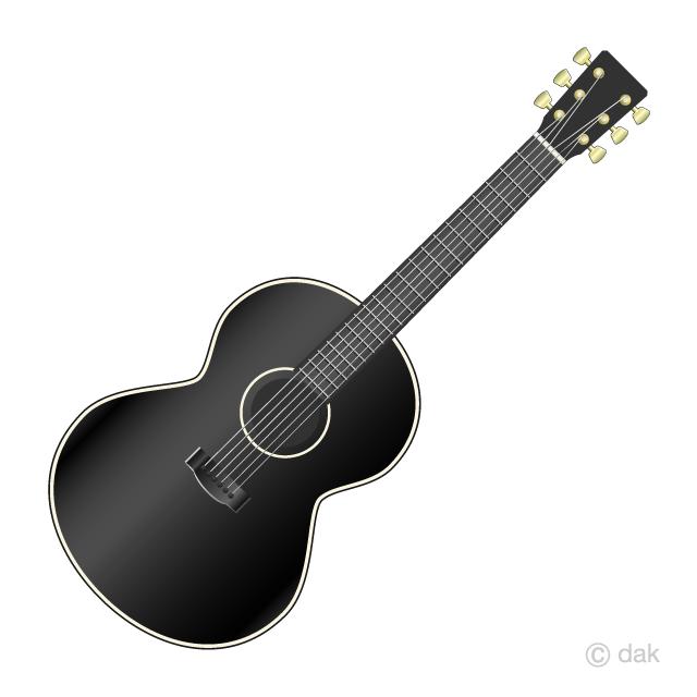 Black Acoustic Guitar Clipart Free Picture|Illustoon clipart transparent download