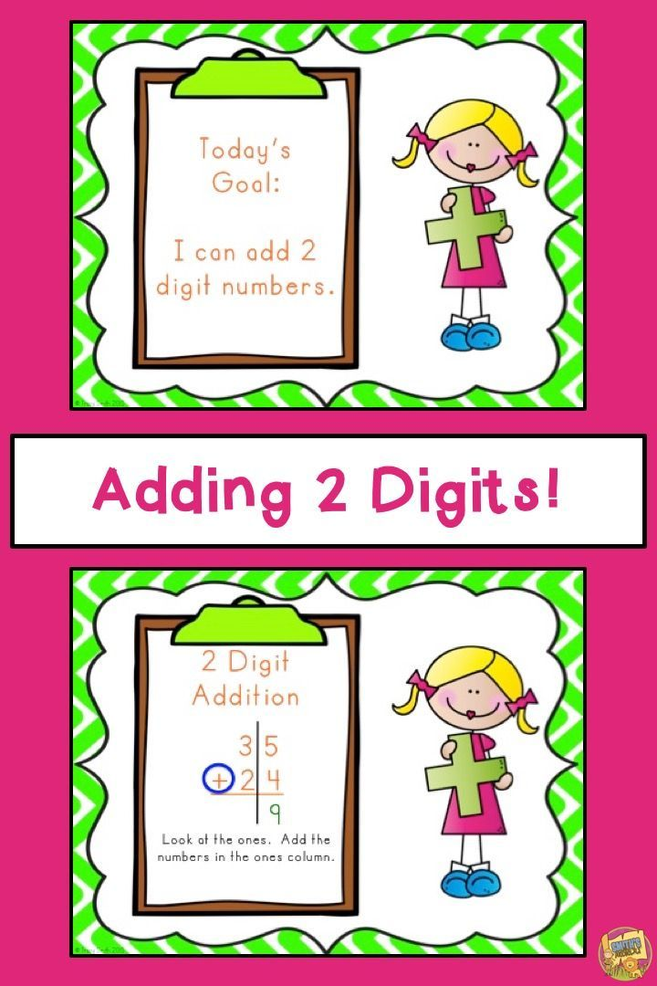 Adding 3 digits clipart images clip art royalty free download 2 Digit Addition - Master it with Ease! Carrying/Regrouping Included ... clip art royalty free download