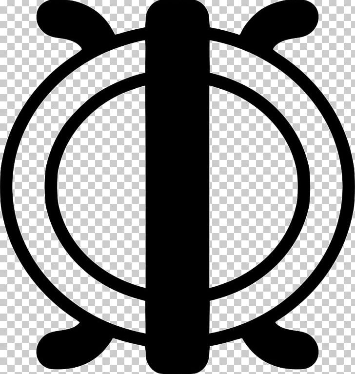 Adinkra clipart transparent download Adinkra Symbols Computer Icons PNG, Clipart, Adinkra Symbols ... transparent download